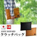 クラッチバッグ セカンドバッグ 豊岡製 日本製 バッグインバッグ おしゃれ A4 34cm メンズ 冠婚葬祭 結婚式 フォーマル A4が収納できる メンズクラッチ バッグインバッグとしても#23470 あす楽