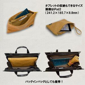 クラッチバッグセカンドバッグバッグインバッグA434cm【平野鞄】#23470カラー
