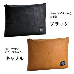 クラッチバッグセカンドバッグバッグインバッグA434cm【平野鞄】#23470仕様