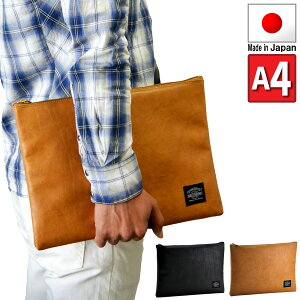 クラッチバッグセカンドバッグバッグインバッグA434cm【平野鞄】#23470