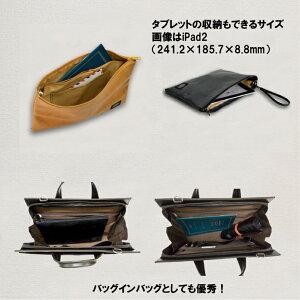 クラッチバッグバッグインバッグ薄マチB530cm【平野鞄】#23471カラー