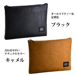 クラッチバッグバッグインバッグ薄マチB530cm【平野鞄】#23471仕様