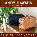 セカンドバッグ メンズ 日本製 豊岡製鞄 ヴィンテージ感たっぷりのレトロ調 タテ・ヨコ好みで持ち替えできる2wayハンドル 25.5cm メン…