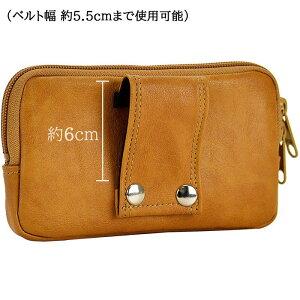 ベルトポーチスマホポーチメンズ薄マチ薄型スマートフォンスマホ日本製国産豊岡製鞄#25865仕様5