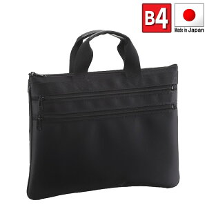 ビジネスバッグ ブリーフケース メンズ 薄型 薄マチ 軽量 ブランド 日本製 豊岡製鞄 A4ファイル a4 ナイロン トート kbn26289