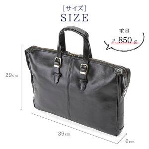 本革牛革ブリーフケースビジネスバッグ日本製豊岡製鞄メンズ仕様1