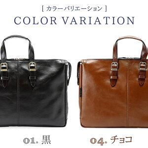 本革牛革ブリーフケースビジネスバッグ日本製豊岡製鞄メンズ仕様2
