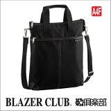 日本製豊岡製鞄ショルダーバッグメンズ薄マチナイロン2WAYA4F27cm【平野鞄】#26512