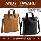 日本製豊岡製鞄ショルダーバッグレトロ調縦型2WAYA4Fアンディハワード【平野鞄】#26513