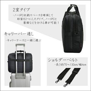 ブリーフケース2室式マイクロファイバービジカジメンズB4F【平野鞄】#26525仕様1
