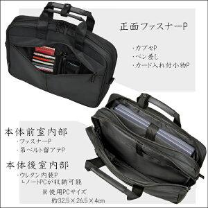 ブリーフケース2室式マイクロファイバービジカジメンズB4F【平野鞄】#26525仕様2