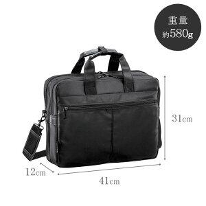 ブリーフケース2室式マイクロファイバービジカジメンズB4F【平野鞄】#26525スペック