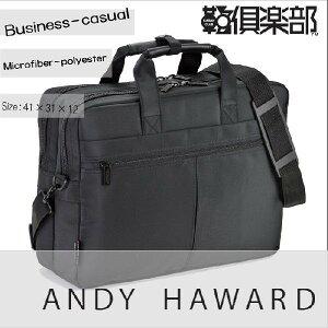 ブリーフケース2室式マイクロファイバービジカジメンズB4F【平野鞄】#26525