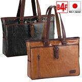 ビジネストートバッグ ビジネスバッグ メンズ ブリーフケース 日本製 トートバッグ B4 A4 軽量 豊岡製鞄 #26620【送料無料】 【あす楽】