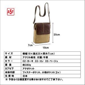 日本製豊岡製鞄牛革コンビ帆布ショルダーバッグ縦型A5FメンズレディーズHAMILTON【平野鞄】#33631仕様2