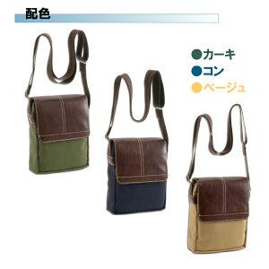 日本製豊岡製鞄牛革コンビ帆布ショルダーバッグ縦型A5FメンズレディーズHAMILTON【平野鞄】#33631カラー
