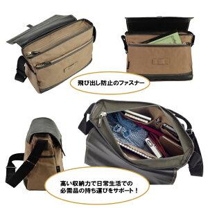 日本製豊岡製鞄ショルダーバッグ横型帆布パラフィン加工B5F31cmメンズレディーズ【平野鞄】#33637仕様1