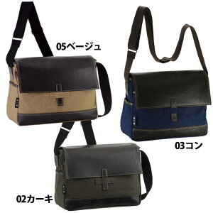 日本製豊岡製鞄ショルダーバッグ横型帆布パラフィン加工B5F31cmメンズレディーズ【平野鞄】#33637仕様2
