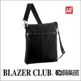 日本製豊岡製鞄ショルダーバッグメンズレディースナイロン製薄マチA4F【平野鞄】#33638