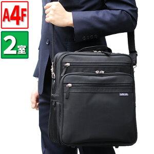 ショルダーバッグ/ビジネスバッグ/A4F/メンズ/Y付き(2室式)/ハミルトン/HAMILTON/#33706