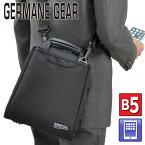ビジネスバッグ ショルダーバッグ メンズ B5 縦型 2way 自立 軽量 ブランド ソルダーベルト タブレット対応 大開き 出勤 通勤 テレワーク KBN33751 ジャーメインギア GERMANE GEAR