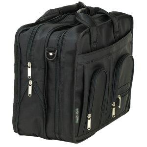 PC専用バッグ付ビジネスバッグ