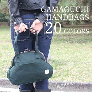 ハンドバッグ ポケット カラフル ファッション アイテム