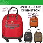 【BENETTON】ベネトンファスナーキャリー軽量21L[4be2166j4]【送料無料代引き手数料無料】