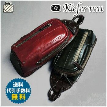 【送料無料】【代引き手数料無料】KieferneuCiaoseriesボディバッグ