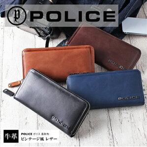 d87311f8e632 ポリス(POLICE) ファスナー 財布   通販・人気ランキング - 価格.com