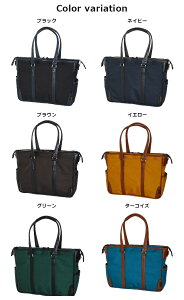 ビジネスバッグ日本製