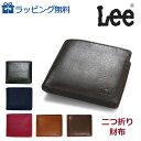 【父の日 プレゼント】Lee リー 二つ折り財布 財布 メンズ 二つ折...