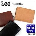 【0520266】二つ折り財布/Lee/リー/エコ素材ベジタブルレザー使用/財布メンズ二つ折り/二つ折り財布メンズ/メンズ財布二つ折り/ふたつおりさいふ/二つ折り財布