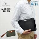 セカンドバッグ メンズクラッチバッグ【日本製】Valentino Sa...