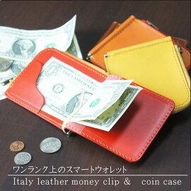 【キーケース&コインケース】工房直販価格のオーダーキーケースコインケース