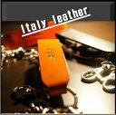 楽天【キーホルダー】イタリアレザーでお作りしたベルトのキーホルダー。ペアで使っても!プレゼントにもおすすめ!めちゃ便利なベルトループキーホルダー