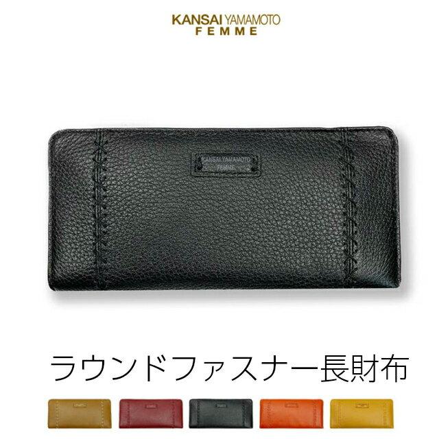 財布・ケース, レディース財布  KANSAI YAMAMOTO FEMME()mj4508