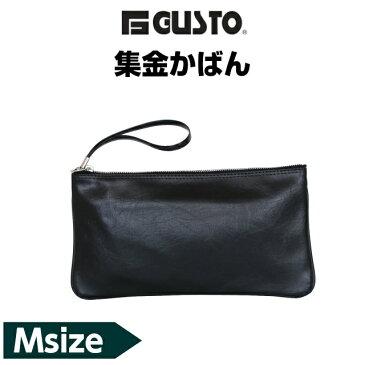 5852a69c0e7c 集金 ポーチ/G GUSTO(Gガスト)セカンドバッグ 27cm 日本製[24024