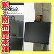 【送料無料】 アタッシュケース メンズ ビジネスバッグ GAZA ガザ ATTACHECASE アタッシュ 合成皮革 アタッシュケース B4 ヨコ型 日本製 バッグ メンズバッグ ブランド プレゼント ランキング ギフト 青木鞄