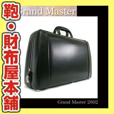 Grand Master:鞄・財布屋本舗(バッグ・サイフ)