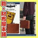 アタッシュケース メンズ ビジネスバッグ SILVER LAKE CL...
