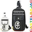 ボディバッグ メンズ CASTELBAJAC カステルバジャック ドミネシリーズ ワンショルダー ボディーバッグ A4未満 縦型 軽量 バッグ メンズバッグ ブランド プレゼント 鞄 かばん カバン bag (24912) 送料無料 men's 1
