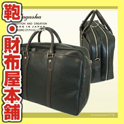 LAGASHA\-QUADRO(クアドロ)No.7715ラガシャクアドロ/B4ファイル対応2層式ブリーフケース