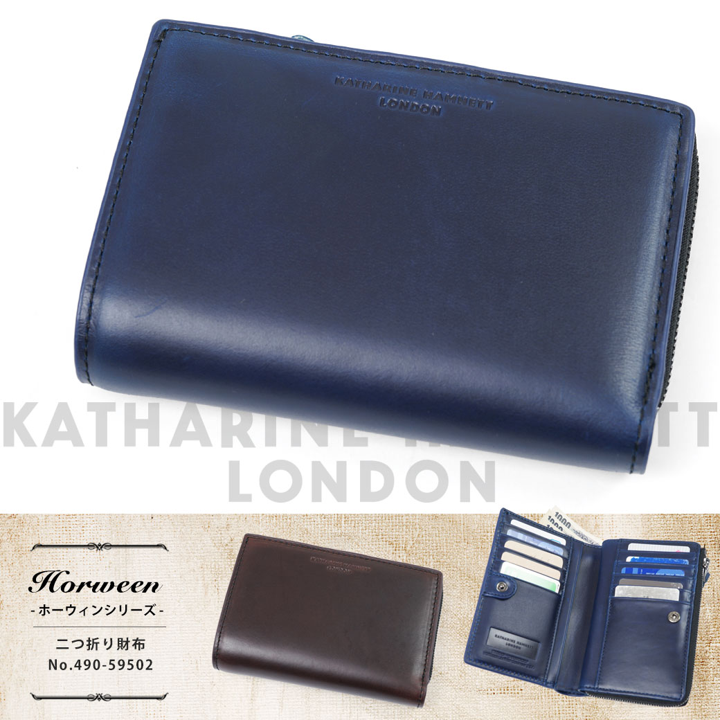 b9035c8168bd ... 送料無料】 二つ折り財布 メンズ KATHARINE HAMNETT LONDON キャサリンハムネット ロンドン Horween