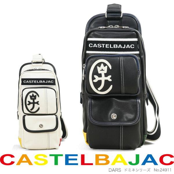 ボディバッグメンズCASTELBAJACカステルバジャックドミネシリーズワンショルダーボディーバッグボディバック肩掛け縦型軽量バ