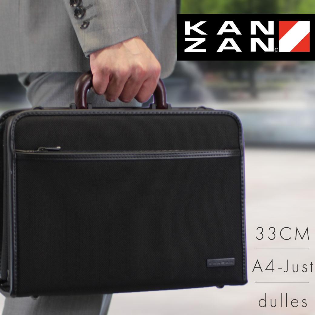 メンズバッグ, ビジネスバッグ・ブリーフケース  KANZAN 2 2WAY bag mens
