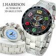 【ラッピング無料】腕時計 J.HARRISON 3D多機能付両面スケルトン自動巻時計JH-020SPジョン・ハリソン ジョンハリソン john harrison 時計 メンズ 紳士 人気 ブランド おしゃれ 通販 送料無料