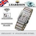腕時計 J.HARRISON セラミック腕時計 JH-030MWH メ...