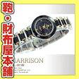 J.HARRISON 電池式ムーブメント腕時計 JH-CCL-001BB ジョン・ハリソン 防水