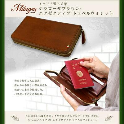 ca-s-2262Milagroイタリア製ヌメ革パスポートの入る長財布エグゼクティブトラベルウォレット